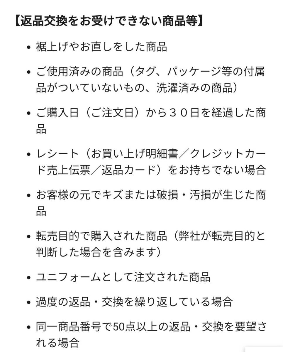 f:id:kotubutubu3253:20200421063338j:plain