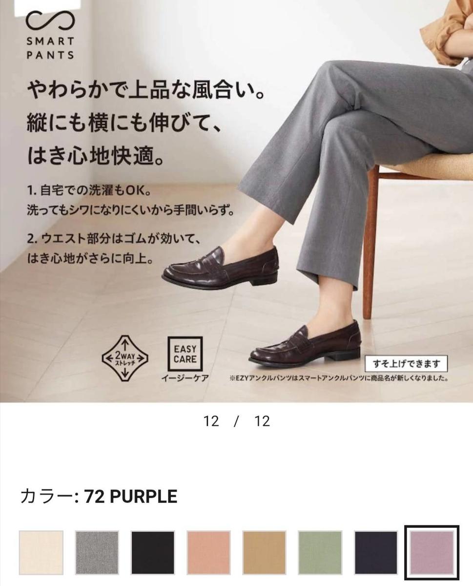 f:id:kotubutubu3253:20201020212329j:plain