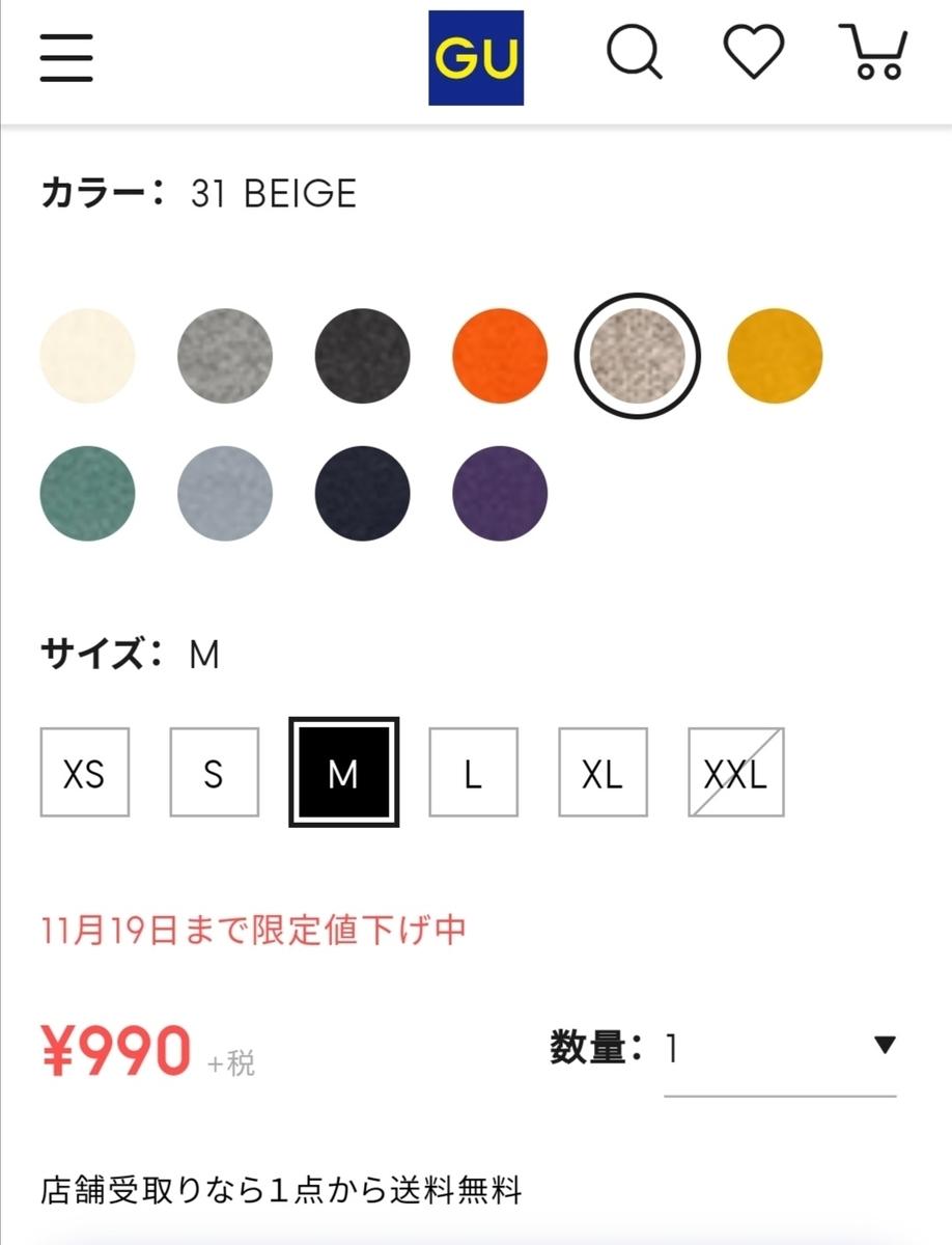 f:id:kotubutubu3253:20201119094910j:plain