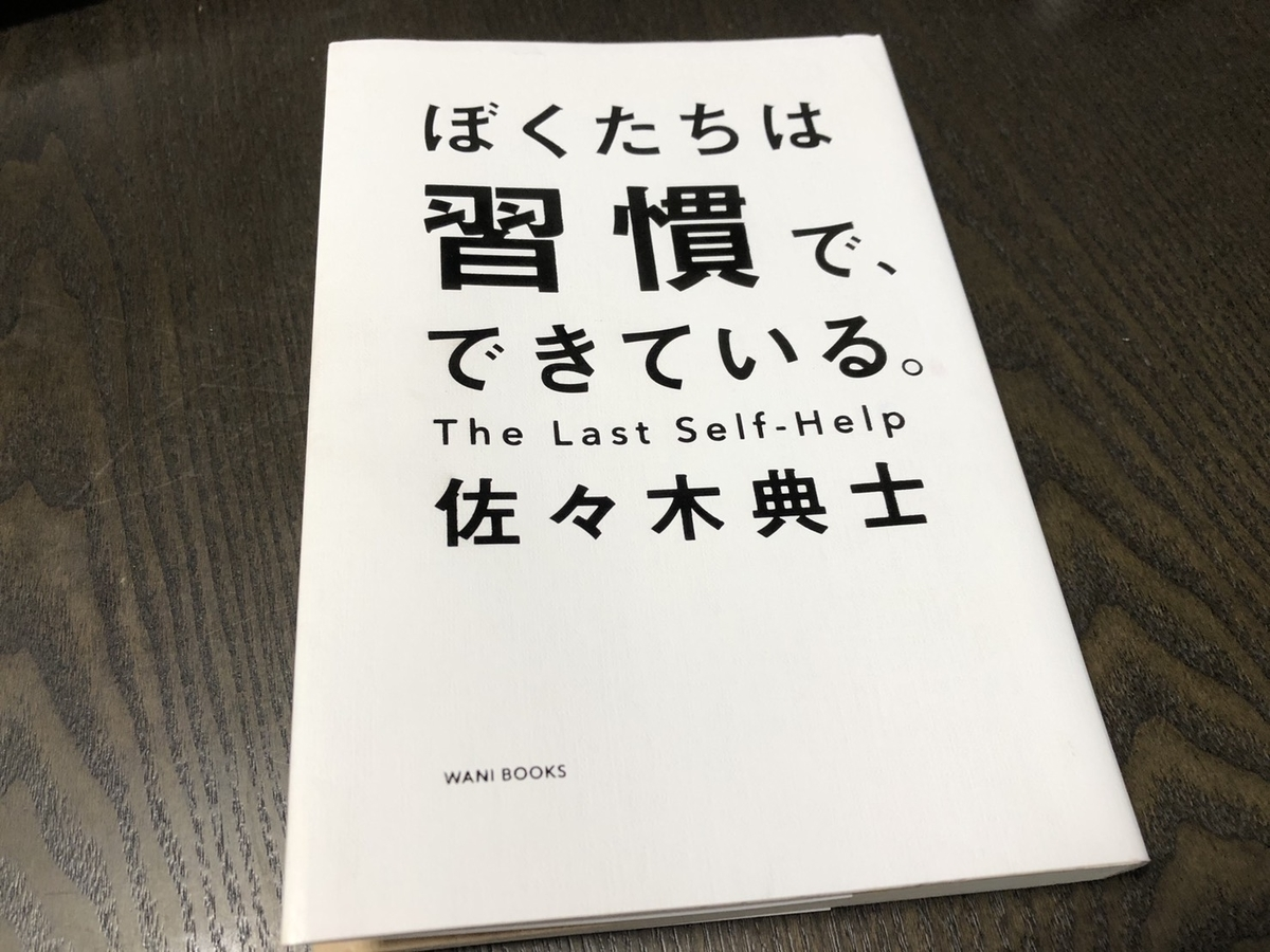 f:id:kotukotu-day:20200813171215j:plain