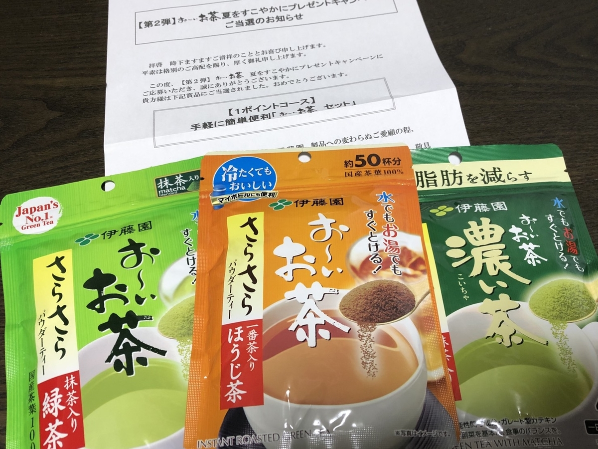 f:id:kotukotu-day:20200830140535j:plain