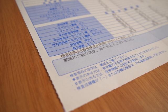 f:id:kotukotu-day:20200908203324j:plain