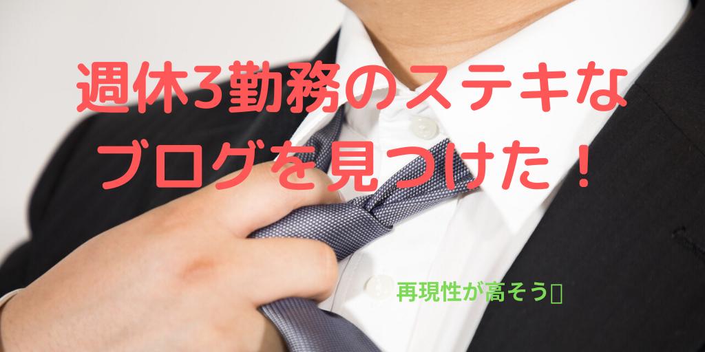 f:id:kotukotu110:20191213004255p:image