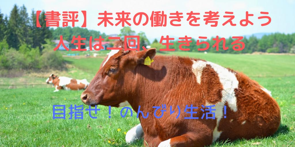 f:id:kotukotu110:20191219211333p:image
