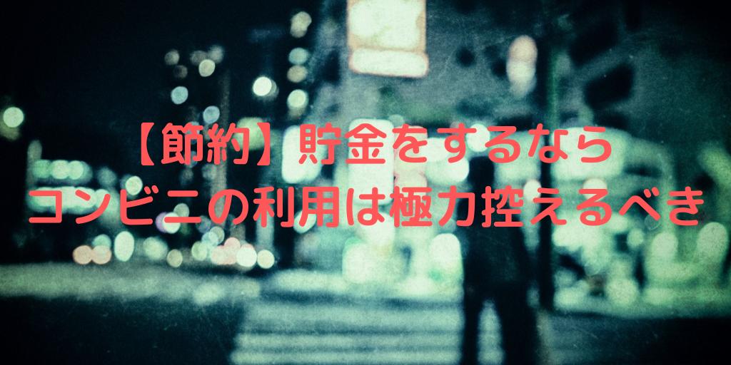 f:id:kotukotu110:20191222222641p:image