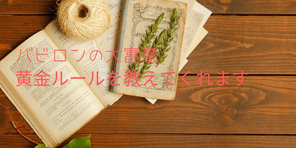 f:id:kotukotu110:20191229113731p:image