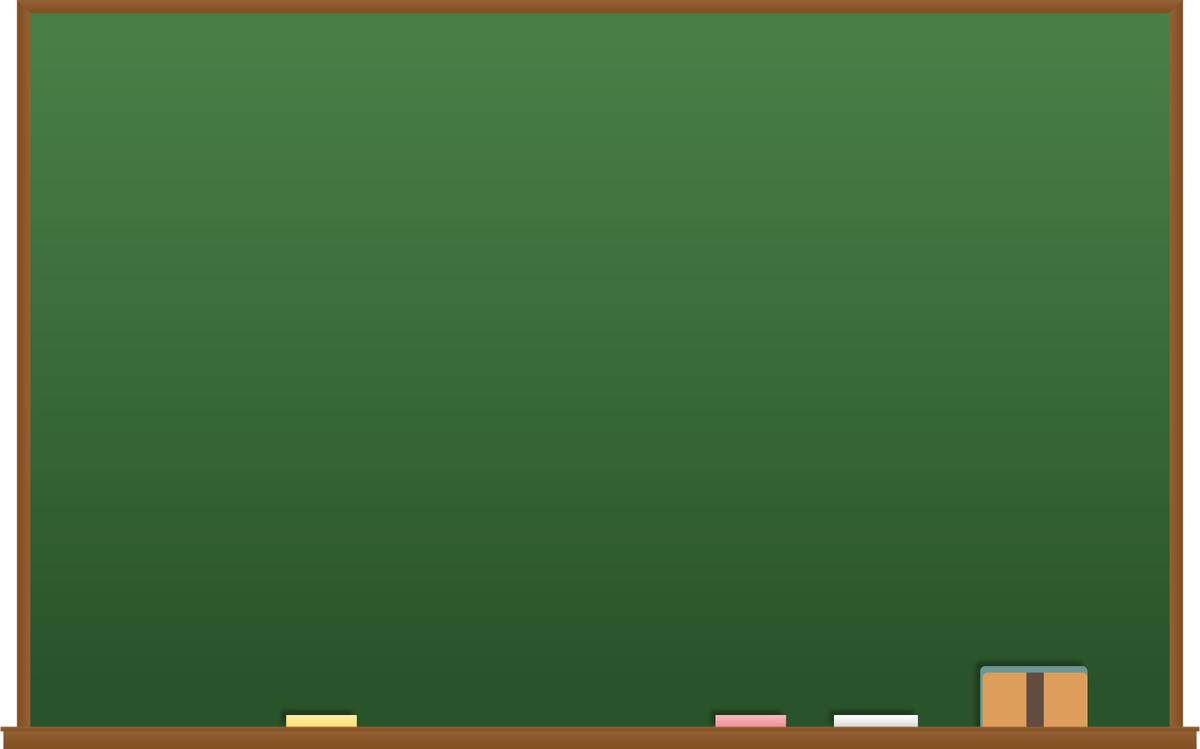 f:id:kotukotumajime:20210613172150j:plain