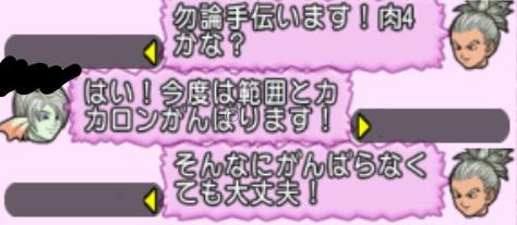 f:id:kotumechan:20180817142346j:plain