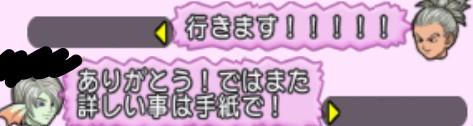 f:id:kotumechan:20180817194153j:plain