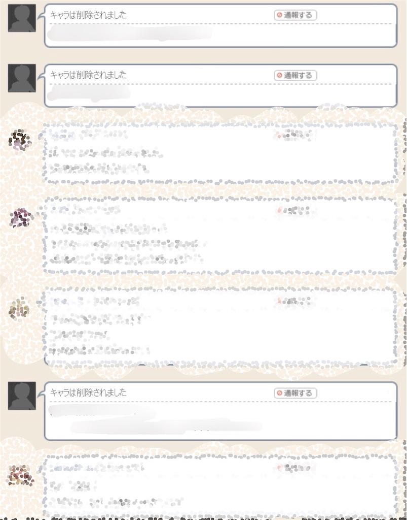 f:id:kotumechan:20180818045034j:image