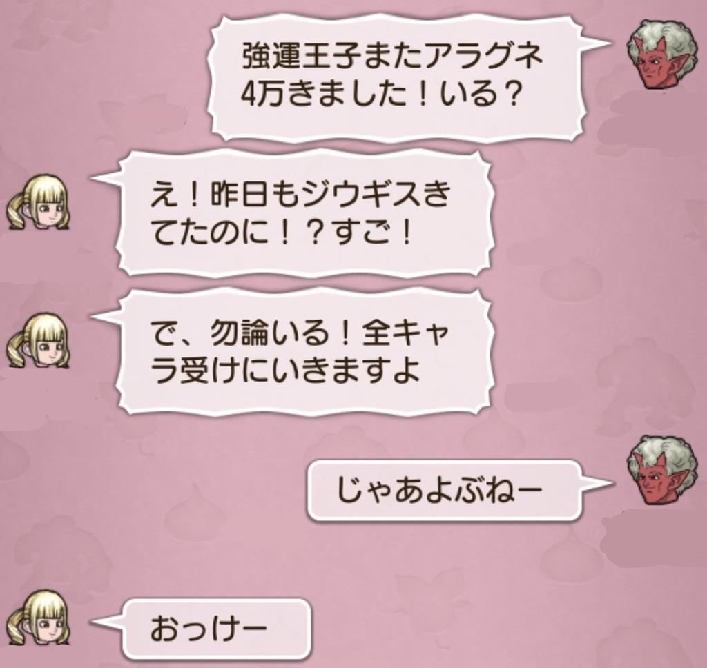 f:id:kotumechan:20180905033000j:plain