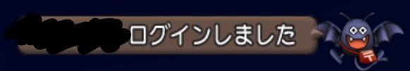 f:id:kotumechan:20180905033101j:plain