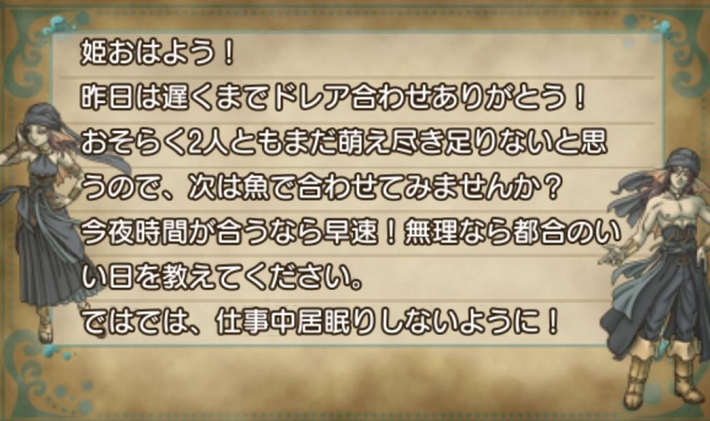f:id:kotumechan:20180906055158j:plain