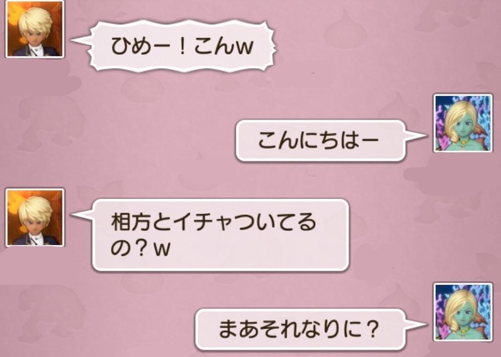 f:id:kotumechan:20180908185344j:plain