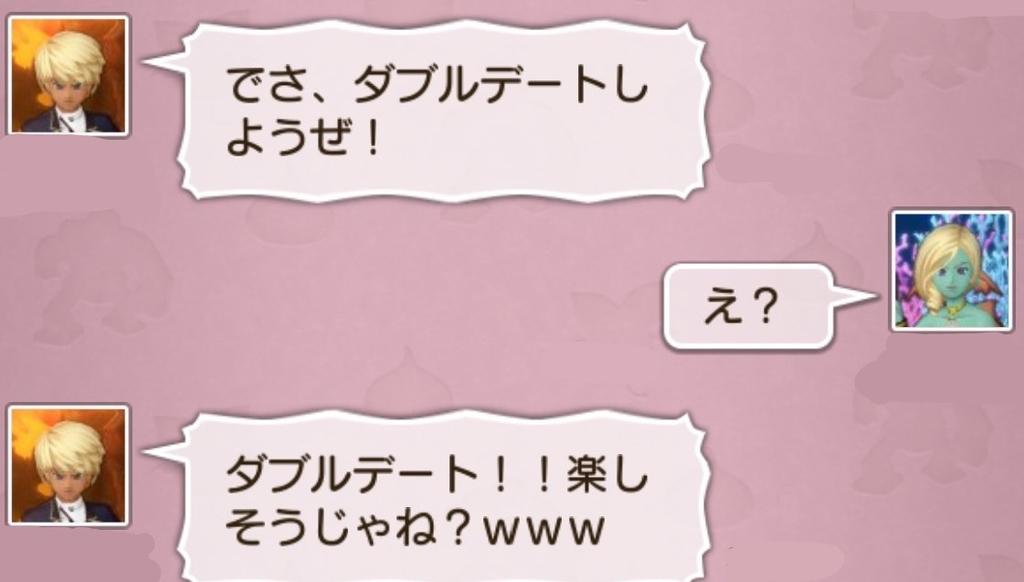 f:id:kotumechan:20180908185442j:plain
