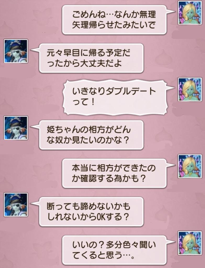 f:id:kotumechan:20180912110355j:plain