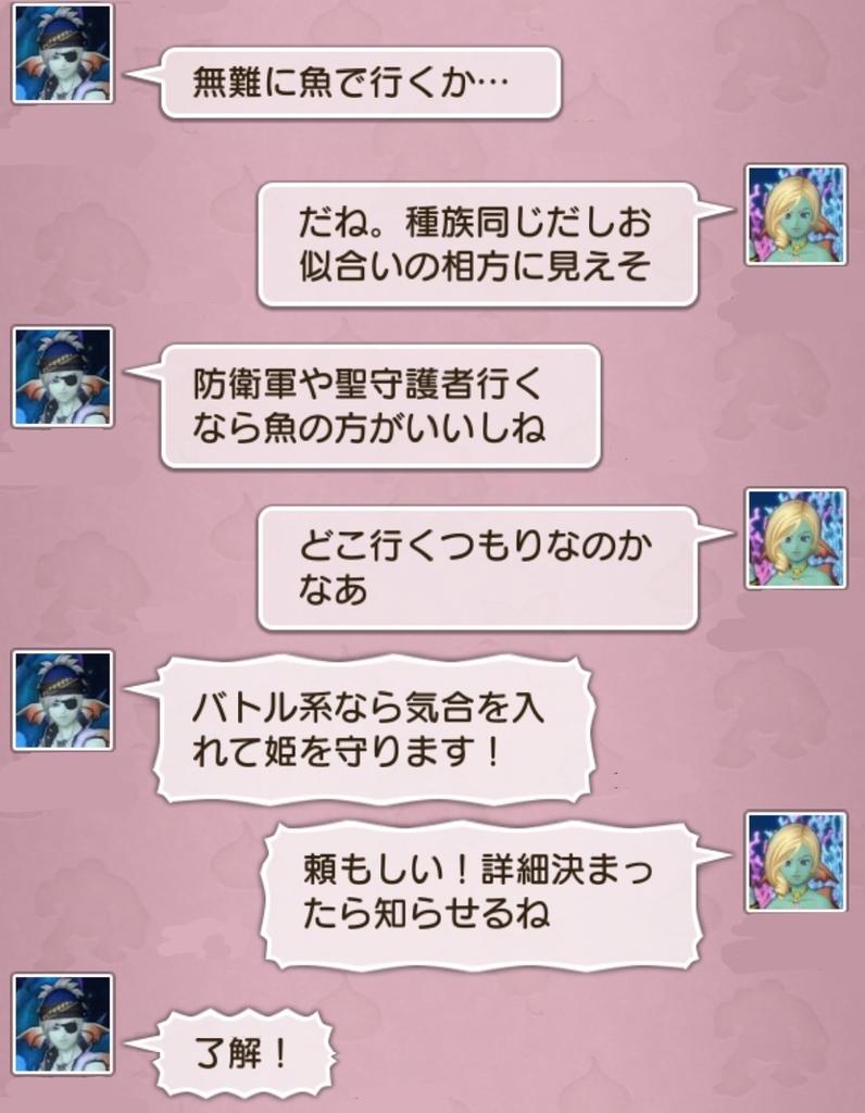 f:id:kotumechan:20180912143842j:plain