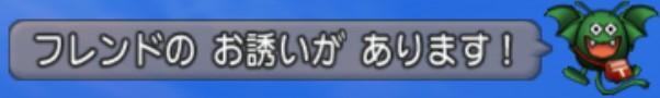 f:id:kotumechan:20180913121916j:plain