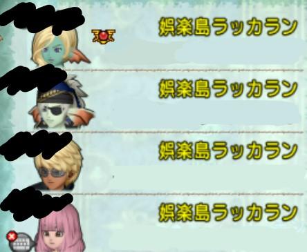 f:id:kotumechan:20180914020922j:plain