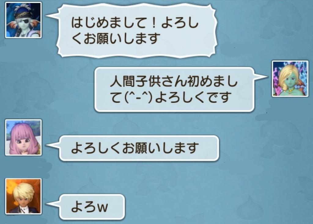 f:id:kotumechan:20180914131645j:plain