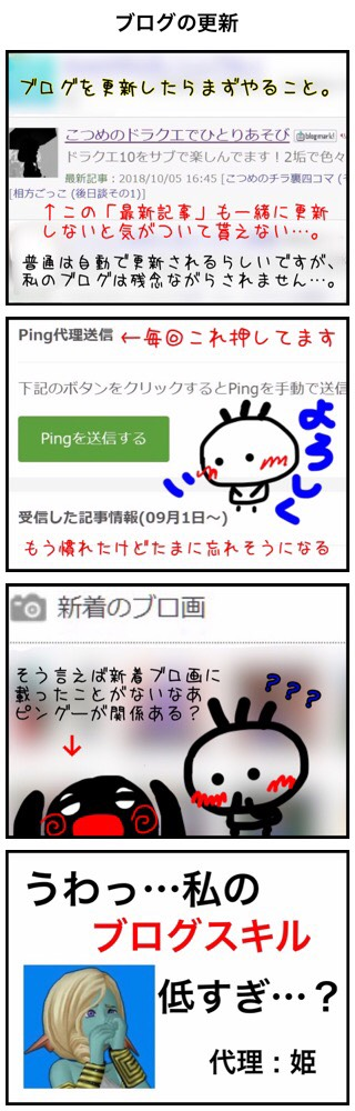 f:id:kotumechan:20181007005222j:plain