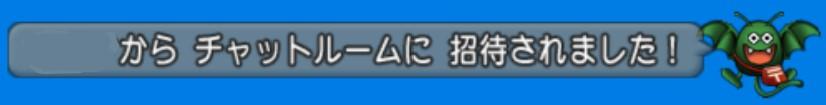 f:id:kotumechan:20181103000033j:plain