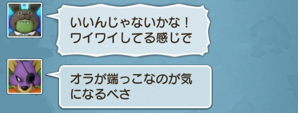 f:id:kotumechan:20181114182625j:plain