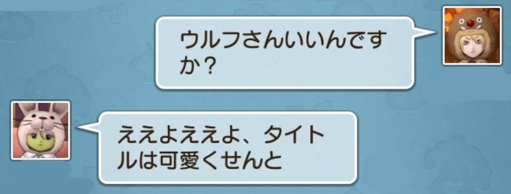 f:id:kotumechan:20181114182757j:plain