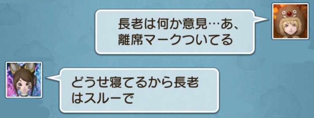 f:id:kotumechan:20181114182842j:plain
