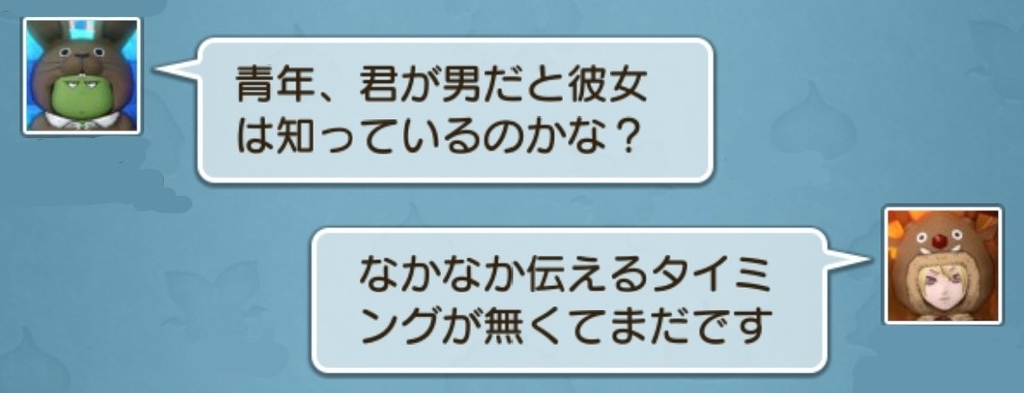 f:id:kotumechan:20181117210720j:plain