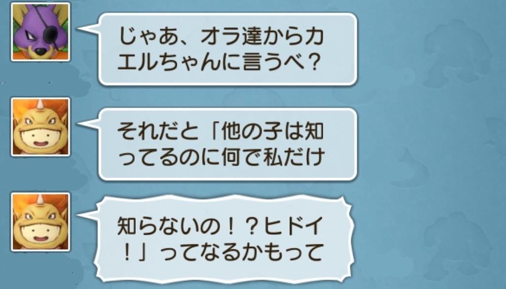 f:id:kotumechan:20181117211118j:plain