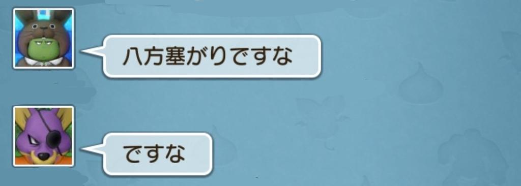 f:id:kotumechan:20181117211153j:plain