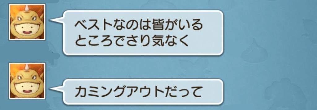 f:id:kotumechan:20181117211241j:plain