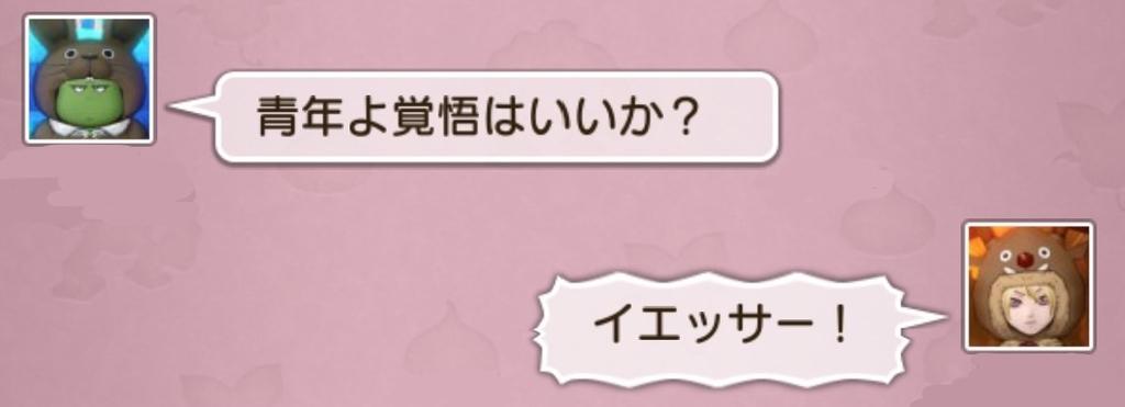 f:id:kotumechan:20181117211636j:plain