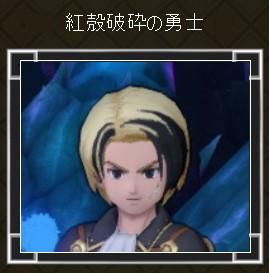 f:id:kotumechan:20190110113733j:plain