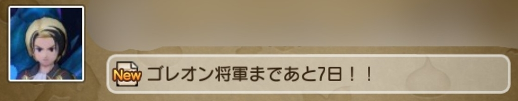 f:id:kotumechan:20190110113959j:plain