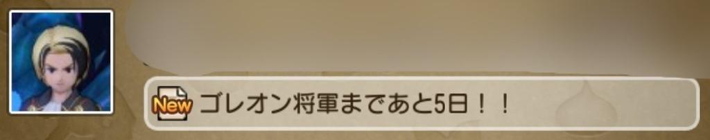 f:id:kotumechan:20190110114014j:plain