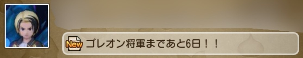 f:id:kotumechan:20190110114032j:plain