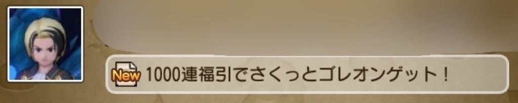 f:id:kotumechan:20190110114053j:plain