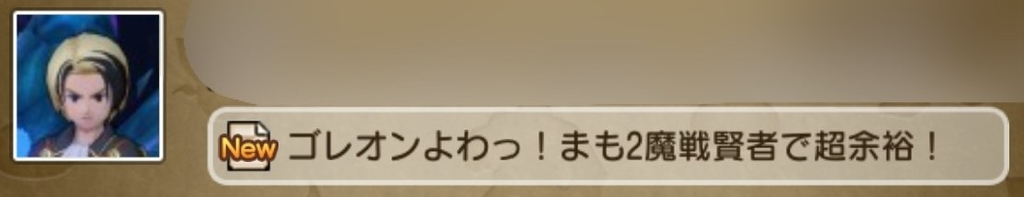 f:id:kotumechan:20190110114129j:plain