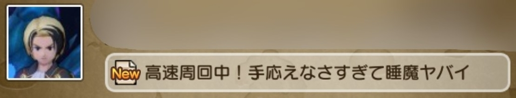 f:id:kotumechan:20190110114146j:plain