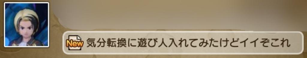 f:id:kotumechan:20190110114201j:plain