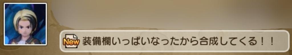 f:id:kotumechan:20190110114219j:plain