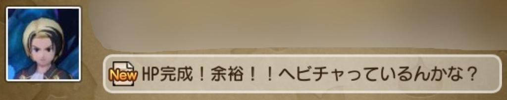 f:id:kotumechan:20190110114234j:plain