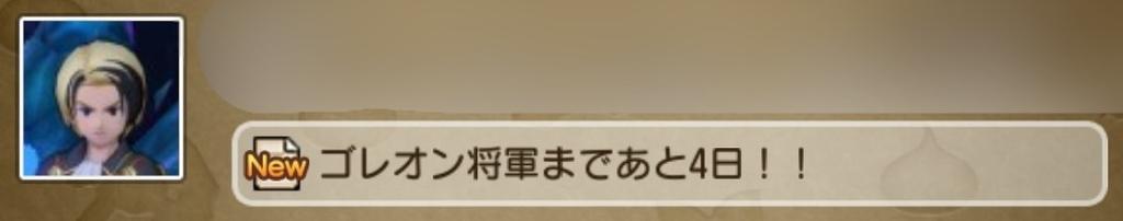 f:id:kotumechan:20190110154252j:plain