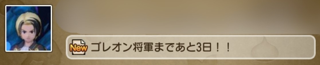f:id:kotumechan:20190110154305j:plain