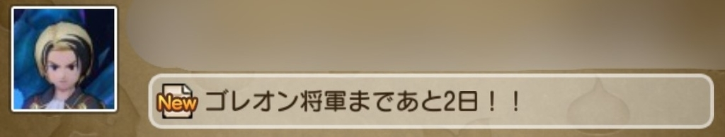 f:id:kotumechan:20190110154317j:plain