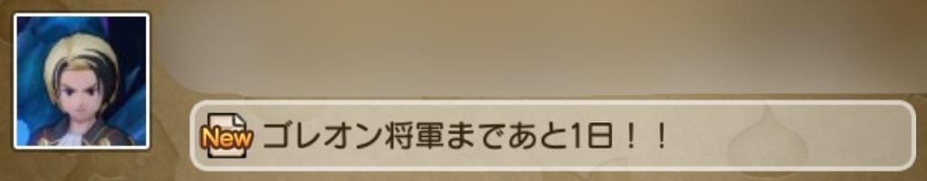 f:id:kotumechan:20190110154330j:plain