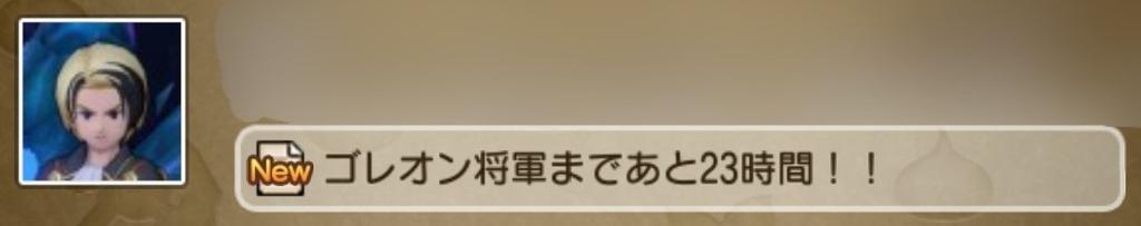 f:id:kotumechan:20190110154553j:plain