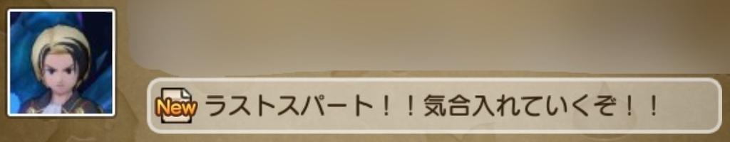 f:id:kotumechan:20190111051207j:plain